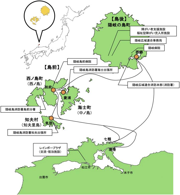 隠岐島と隠岐広域連合各施設の位置図